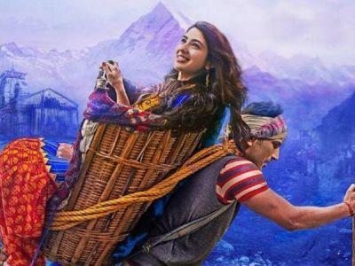 Kedarnath Box Office collection: Sushant Singh Rajput-Sara Ali Khan-starrer gets limited growth on Day 3