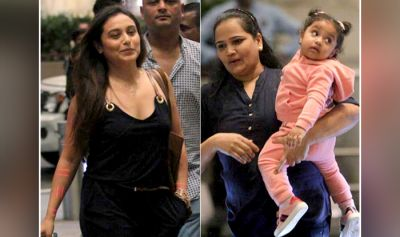 Why did Rani is not felt comfortable with paparazzi?