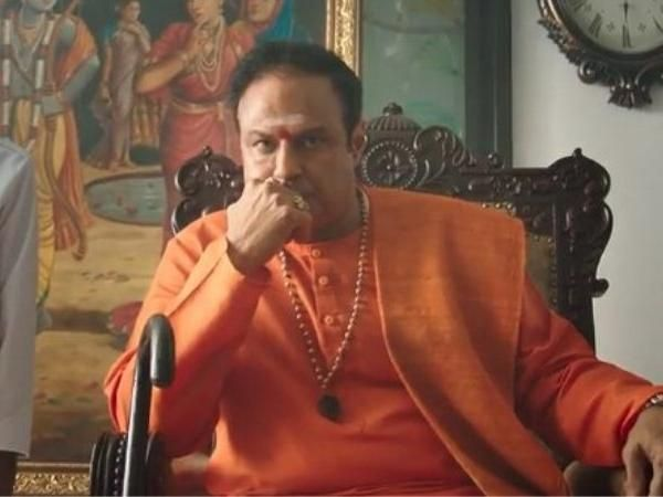 NTR official trailer is out, Vidya Balan shines in this promising video, check here