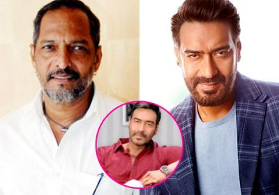 Bollywood Singham Ajay Devgn revealed first Marathi movie titled 'Aapla Manus'