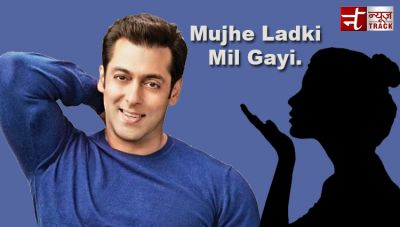 Salman Khan gets the girl to marry. Neither Lulia nor Katrina guess whom?