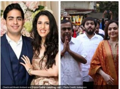 First Glimpse of Akash Ambani And Shloka Mehta wedding card….have a look