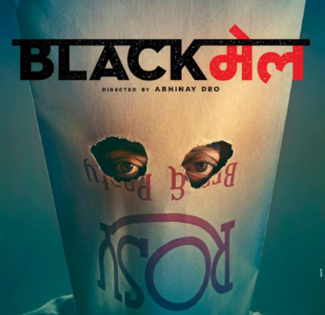 Omg... watch naked Irrfan Khan in 'Blackmail' teaser?