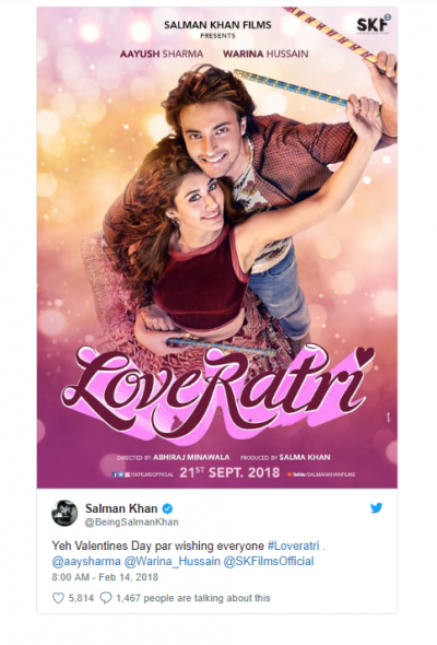 Perfect Valentine's day gift: Aayush Sharma-Warina Hussain starrer 'Loveratri' movie poster out