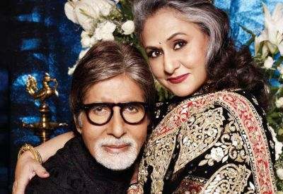 Valentine's Special: This pic of Big B with her wife Jaya will melt your heart