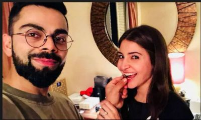 Don't miss...Virushka Valentine's Day celebration with a heartfelt caption.....have a look here
