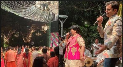 Akash Ambani and Shloka Mehta wedding functions begin with Falguni Phatak performance