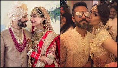 Sonam Kapoor Ahuja's husband Anand Ahuja shared how they make their long-distance marriage work