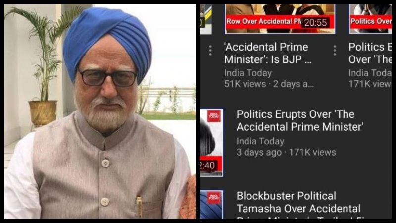 The Accidental Prime Minister trailer goes unavailable from YouTube. Anupam Kher lashes out  platform