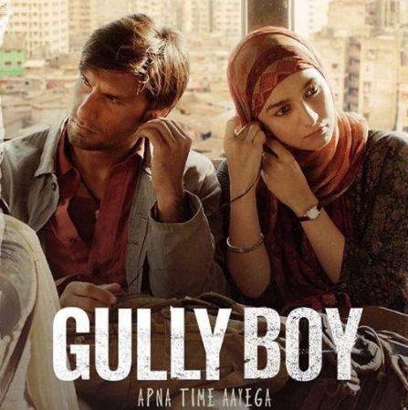 check out the first look of Ranveer Singh and Alia Bhatt in Gully Boys