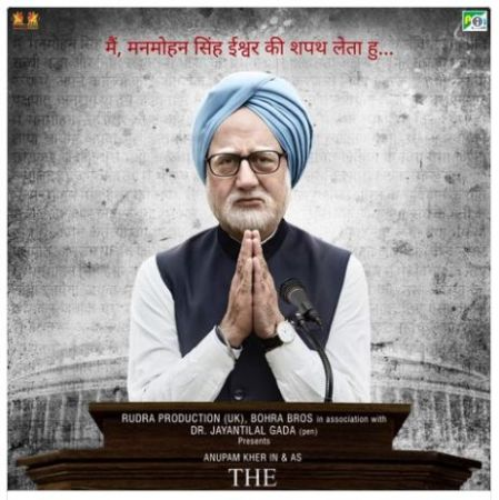 The Accidental Prime Minister new poster: is out, Anupam Kher greets with a Namaste