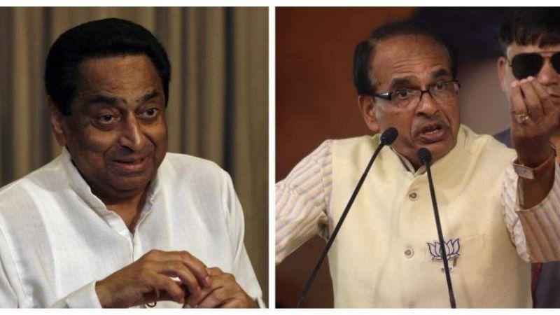MP CM Kamal Nath puts Shivraj Singh Chouhan started Misabandi pension on hold