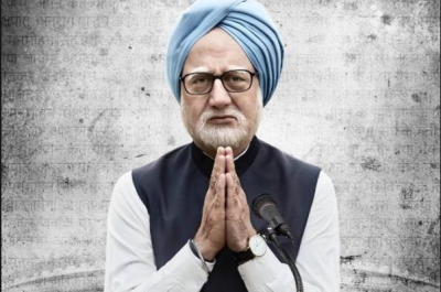 The Accidental Prime Minister: FIR filed against Anupam Kher and 13 others