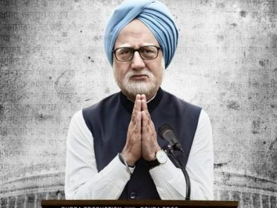 Audience praises Anupam Kher and Akshaye Khanna's work in The Accidental Prime Minister, check out the reactions here