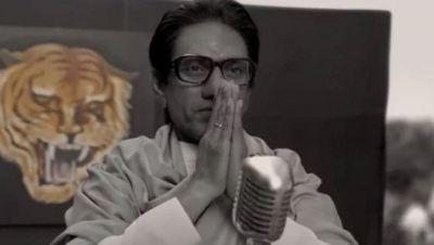 Box office collection: Nawazuddin Siddiqui's Thackeray roars at Box-office on Republic Day