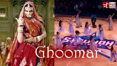 Ghoomar Song has appreciated in the San Francisco as this song hits in NBA: Watch video