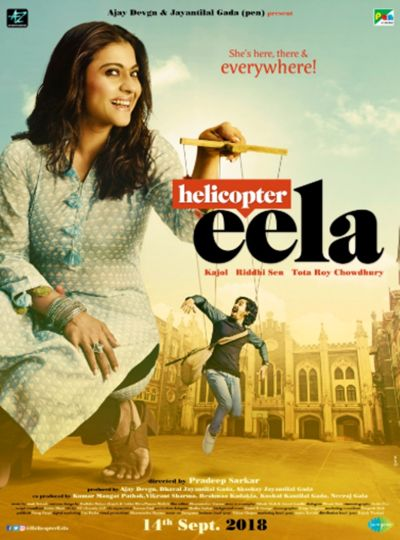 Kajol shared her look from the movie 'Helicopter Eela'