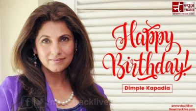 Birthday Special : The age defying beauty, Dimple Kapadia turns 61