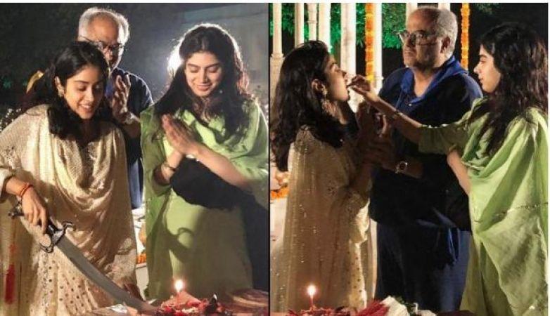 Jhanvi Kapoor celebrated her 22nd Birthday in a unique way…pics ...