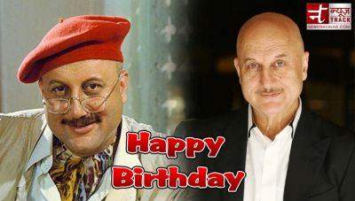 Birthday Special: 10 interesting facts to know about Anupam Kher