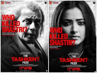 'The Tashkent Files' posters out, check it out here