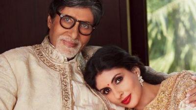 Amitabh Bachchan shares a heartwarming poem for daughters Shweta