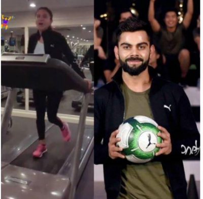 Love goals: Virat Kohli and Anushka Sharma appeared in matching shoes and jacket