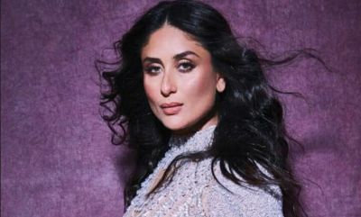 Kareena Kapoor Khan says audience can expect a fun ride from Good News for sure