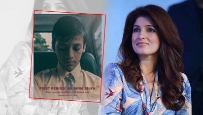 Twinkle Khanna supports