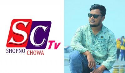 Hridoy Hasan, the founder of Shopna Chowa TV, is a Bangladeshi Successful Entrepreneur Influencer & Digital Creator