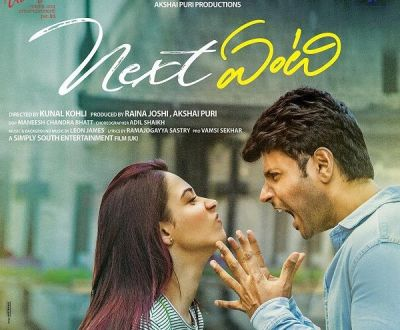Rana Daggubati unveils the first look of Telgu film Next Enti