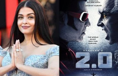 This is how Aishwarya Rai Bachchan will be a part of  2.O