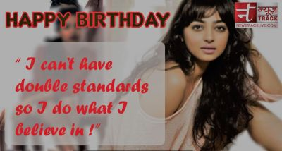 Birthday Special: Interesting facts about hot and bold Radhika Apte who is Netflix Queen