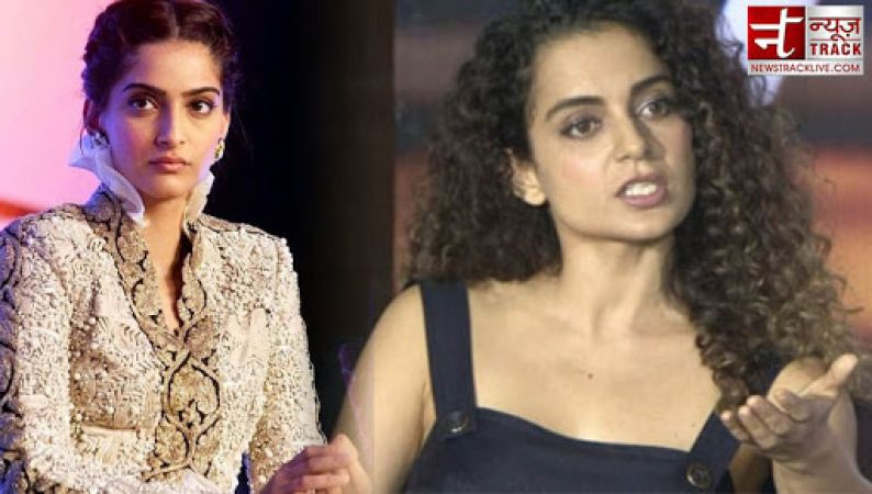 Kangana Ranaut is a troublemaker: Sonam K Ahuja