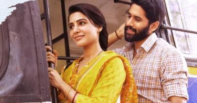 5 Reasons to must watch Samanthas upcoming movie Majili