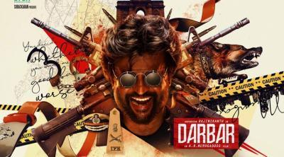 Rajinikanth starrer Darbar first look unveiled