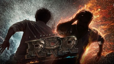 RRR makers Unveiled new poster, Ram Charan and Jr NTR seen in festive mode