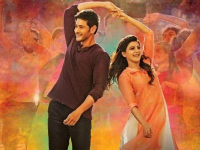 Mahesh Babu's Brahmotsawam to remake in Tamil?