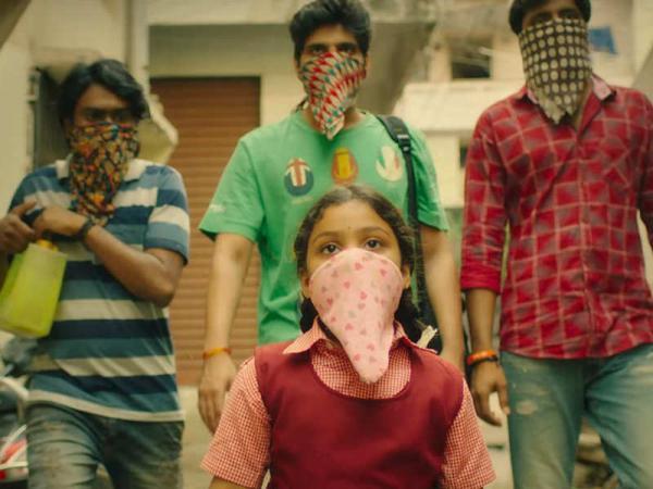 Brochevarevarura teaser: A crime story with humor