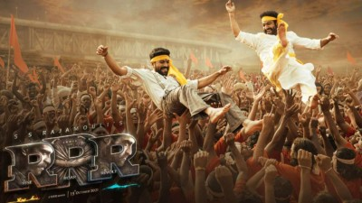 Tollywood much hyped movie RRR this teaser become first ever Telugu teaser to achieve new record