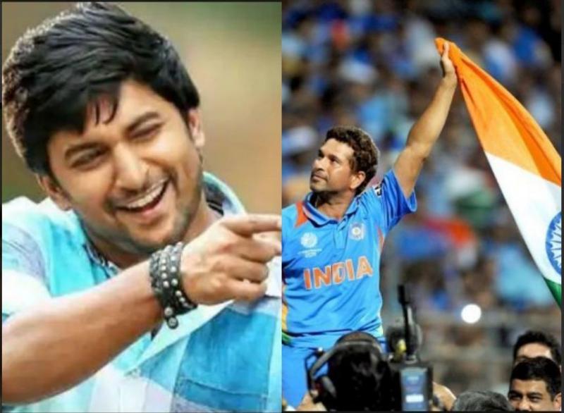 Telugu Actor Nani starrer Jersey team Wishes Master blaster Sachin Tendulkar in a special way...