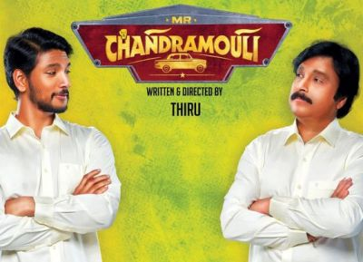 'Mr. Chandramouli' trailer launch: The movie is a complete package
