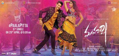 Maharshi Fifth Single 'Pala Pitta' gets date & time