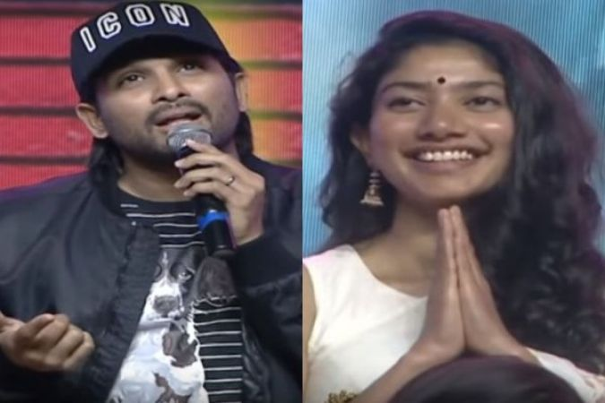 Watch VIDEO Padi Padi Leche Manasu pre-release event: Allu Arjun says  THIS about Sai Pallavi