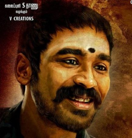 Dhanush unveils the first look of Asuran, check it out here