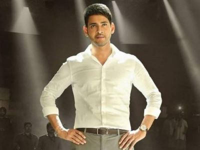 Telgu superstar Mahesh Babu's bank accounts seized after he failed to pay GST of Rs 73.5 lakh
