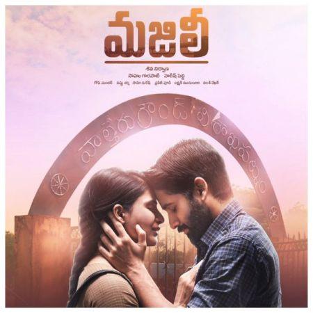 Samantha Akkineni Naga Chaitanya's Majili poster out, its all about romance