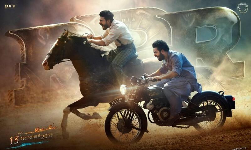 एसएस राजामौली की 'आरआरआर' इस दिन होगी रिलीज, सिनेमाघर में मचेगा जबरदस्त हंगामा