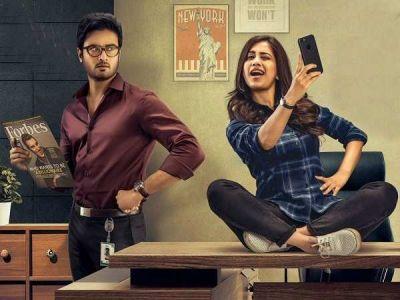 Sudheer Babu starrer Nannu Dochukunduvathe teaser will hike your curiosity
