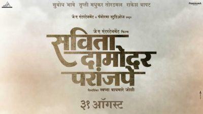 SavitaDamodar Paranjpe poster out: John Abraham's debut in Marathi production